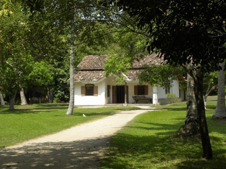 Martin Wickramasinghe Folk Museum Complex