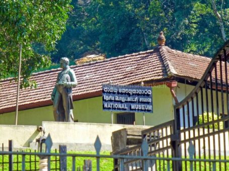 National Museum Kandy
