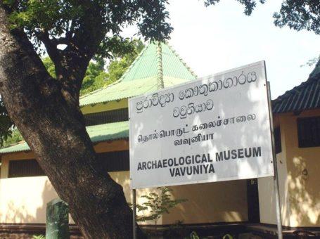 Archaeological Museum In Vavuniya