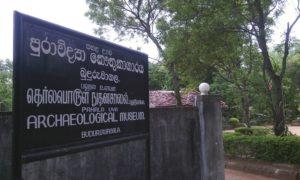 Buduruwagala Museum