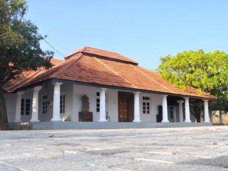 Magampura Ruhuna Heritage Museum