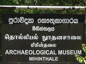 Mihintale Archeological Museum