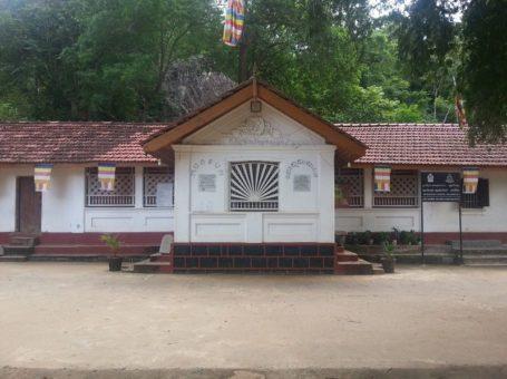 Mulkirigala Museum