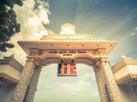 Nagadeepa Historical Buddhist Temple