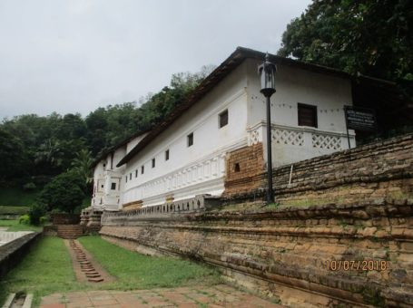 Royal Palace in Kandy
