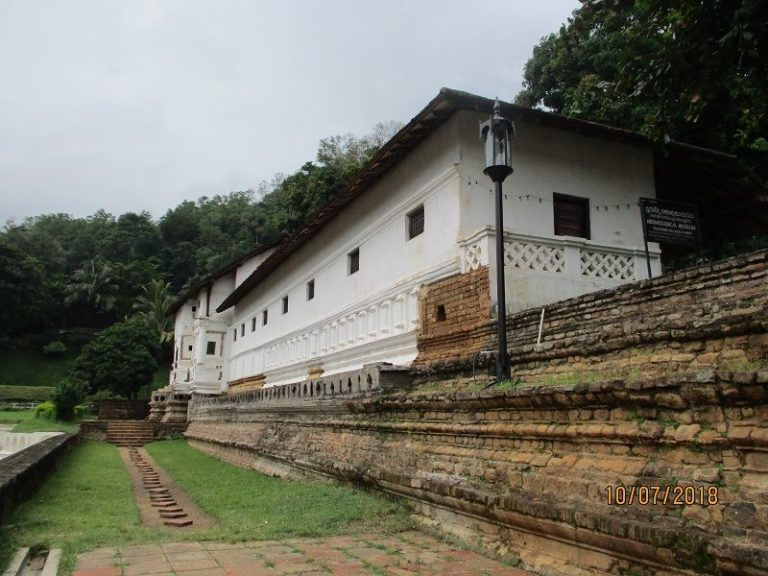 Royal Palace in Kandy