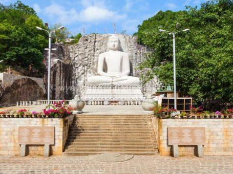 Samadhi Buddha Statue Rambadagalla