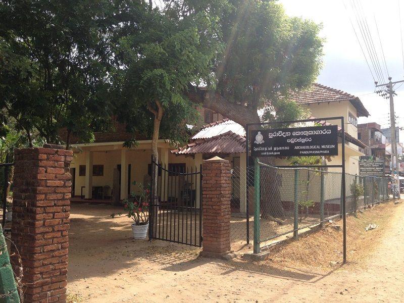 Paduwasnuwara Archeological Museum