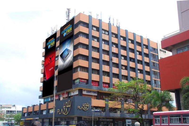 Unity Plaza IT Mall