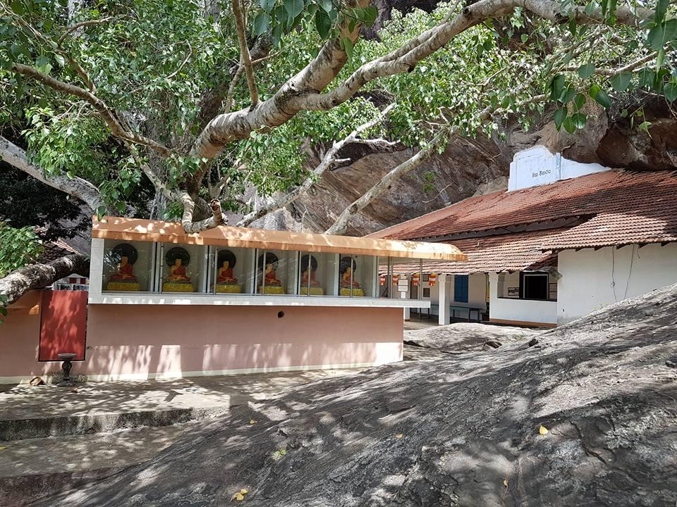 Nathagane Aranniya Senasanaya